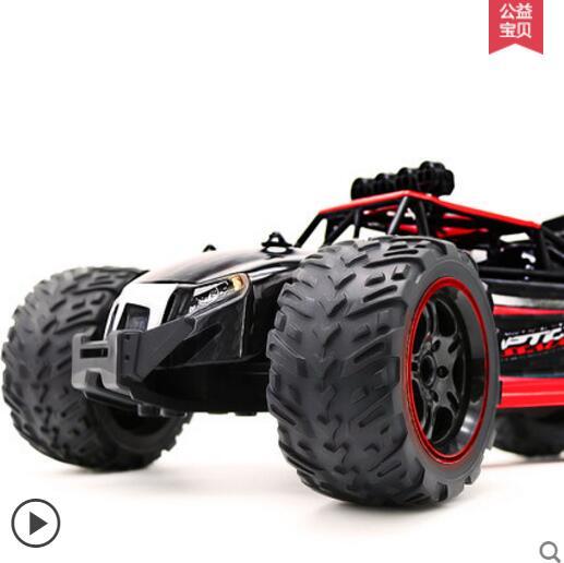 超大无线充电儿童玩具遥控汽车