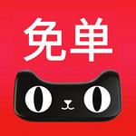 11号0点开抢# 聚划算剧透--半价/满免汇总,持续更新~