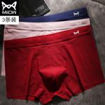 【猫人】男无痕冰丝透气内裤*3条盒装券后29.9元包邮