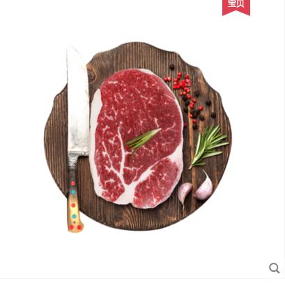 澳洲整肉原切牛排10片装 券后【149元】顺丰包邮 意面煎锅任选+精致刀叉大礼包