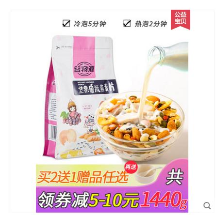 谷物源 坚果水果燕麦片480g