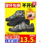 原版解放鞋 男高帮军鞋券后9.5元起包邮