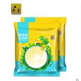 【46包】豆浆维他命豆奶粉营养早餐冲饮券后27.8元包邮