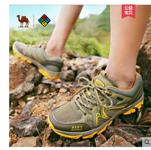 骆驼休闲运动登山鞋户外鞋防滑耐磨券后149元包邮