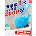 【瑞曼斯特】蓝泡泡洁厕灵 券后8.9元包邮【买一次用半年】