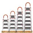 百佳宜梯子家用折叠人字梯室内四五步梯券后79元起包邮