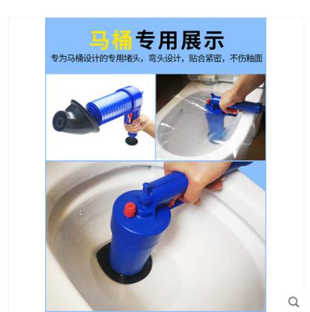【众煌】下水道疏通器