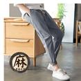 【爆款大促】男士运动休闲哈伦束脚裤券后29元包邮