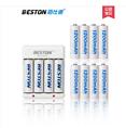 佰仕通电池充电器套装  1充8电池券后14.9元包邮0点开始