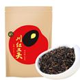 【川红】工夫红茶茶叶125g券后9.9元包邮