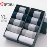 【都市丽人】10双棉袜防臭吸汗商务男袜劵后16.9元包邮