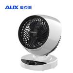 【奥克斯】电风扇空气循环扇家用对流扇券后69元起包邮
