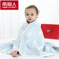 【南极人】纯棉超柔婴儿浴巾券后19.9元起包邮