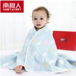 南极人纯 棉超柔婴儿浴巾 券后【16.9元】起包邮
