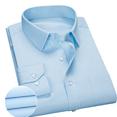 欧比森 男士长袖修身休闲纯色衬衣券后19.9元起包邮