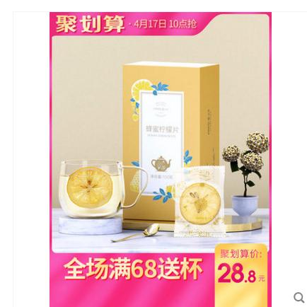 蜂蜜冻干柠檬片 100克 券后8.8元包邮