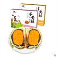 【ABD】雪媚娘蛋黄酥55g*6枚劵后9.9元包邮