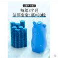 【买一送一共2瓶装】蓝泡泡马桶清洁剂券后9.8元包邮0点开始