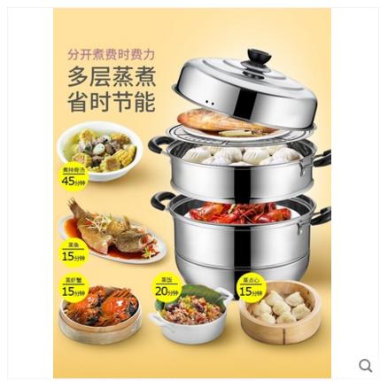 5月14日更新【万能白菜价】的图片 第51张
