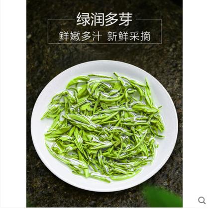 2019新茶高山云雾毛尖浓香型绿茶 券后6.9元包邮
