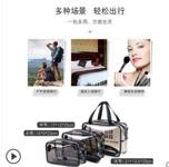 网红化妆包 女士便携旅行大容量透明防水洗漱包劵后6.8元起包邮