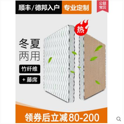 【可定做】椰棕床垫3E棕垫儿童成人硬棕垫