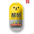【抖音爆款】韩国风味解解酒糖16g*3包券后9.9元包邮