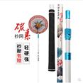 赵客碳素钓鱼抄子网抄网杆劵后14元包邮