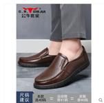 【公牛世家】男士真皮休闲皮鞋