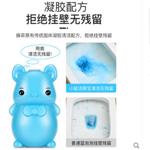 日本小熊藍泡泡潔廁靈1瓶券后7.9元包郵第2件6元,第3件1.2元,拍3件15.1元3瓶!