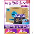 【嘉利美】纳米矿晶活性炭包1000G劵后9.8元包邮