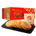 好福源太谷饼2100g山西特产券后23.9元包邮