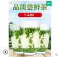 【徽六官方旗舰店】徽六六安瓜片 2019新茶绿茶 50g券后5.9元包邮