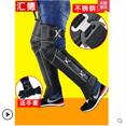 【送加绒手套】电动车防风加厚护膝券后5.9元起包邮