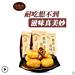 【洽滋味食品旗舰店】安徽黄山烧饼 30个【劵后6.9元】包邮