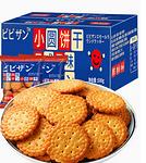 日式海盐小圆饼24袋(1000g) 券后【11.9元】包邮