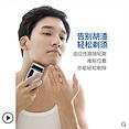 【烟斗旗舰店】男士电动往复式刮胡刀劵后22元包邮